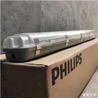 飛利浦TCW097 16W18W LED三防燈