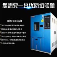 勤卓高低温试验箱可靠性试验