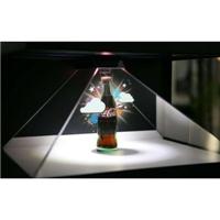 全息玻璃 3d全息玻璃 全息幻影成像專項使用玻璃 全息投影