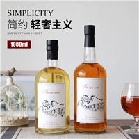 玻璃酒瓶高档红酒瓶冰酒瓶,徐州梦飞玻璃制品有限公司,玻璃制品,发货区:江苏 徐州 徐州市,有效期至:2020-05-18, 最小起订:1000,产品型号: