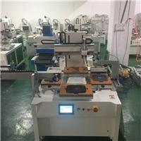苏州丝印机,移印机,丝网印刷机厂家