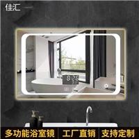 定制生间镜子智能镜批发浴室镜LED化妆镜酒店卫