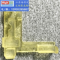 多晶硅聚氨酯物料盒,聚氨酯隔离件,聚氨酯保护套