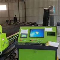 精菱玻璃切割机,北京合众创鑫自动化设备有限公司 ,玻璃生产设备,发货区:北京 北京 北京市,有效期至:2021-03-04, 最小起订:1,产品型号: