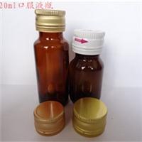 沧州林都厂家直销100毫升止咳糖浆玻璃瓶