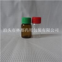 2毫升试剂瓶林都厂家直销