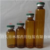 河北林都厂家管制口服液玻璃瓶总代直销