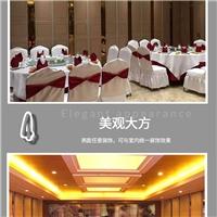 淄博宴会厅非常高折叠屏风隔断定制