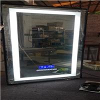 批发卫生间智能led浴室镜子高清防雾卫浴镜,佛山驰金玻璃科技有限公司,卫浴洁具玻璃,发货区:广东 佛山 南海区,有效期至:2020-06-18, 最小起订:1,产品型号: