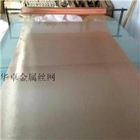 苏州紫铜网200目 纯铜导热丝网
