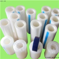 背光源保护膜 薄膜开关保护膜