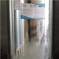 雙組份中空玻璃硅酮密封膠 中空玻璃膠