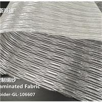 提供夹胶玻璃夹丝材料,广州斯派迪建材有限公司,化工原料、辅料,发货区:广东 广州 增城市,有效期至:2020-10-25, 最小起订:1,产品型号: