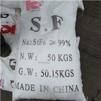 宜鑫化工供应油渍氟硅酸钠