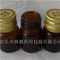 透明药用玻璃瓶 避光棕色玻璃瓶 林都厂家大量现货