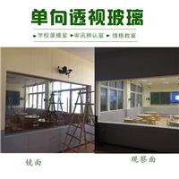 录播室室玻璃单向透过场所专项使用