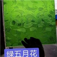 装饰镶嵌威尼斯人注册-绿色压花威尼斯人注册