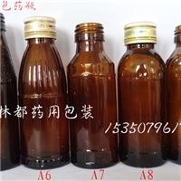 优异纳钙棕色玻璃瓶 药用玻璃瓶林都厂家原装现货