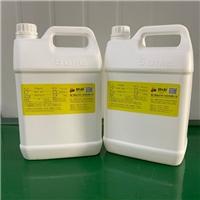 钢化玻璃油墨(水性)稀释剂