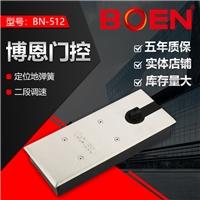 供应BOEN德国博恩定位地弹簧BN-512带停门定位质保五年