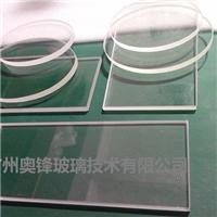 高硼硅玻璃 钢化硼硅视镜