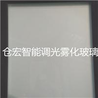 调光玻璃生产厂家办公室隔断