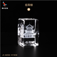水晶玻璃激光内雕礼品 可雕文字
