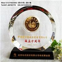 西安公司十周年紀念品 水晶八角獎牌