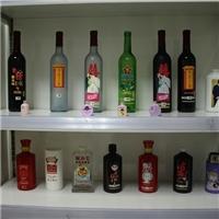 玻璃酒瓶打印机 玻璃酒瓶印花设备