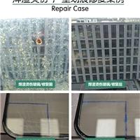 幕墻玻璃修復【優爾玻璃】無缺修復玻璃劃痕