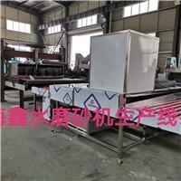 玻璃水磨砂机 海鑫全自动玻璃水磨砂机生产线