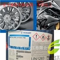 进口爱卡银元型铝银浆颜料 溶剂型闪光铝银粉