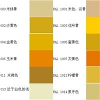 建筑玻璃配色油墨,厦门翰森达电子科技有限公司,化工原料、辅料,发货区:福建 厦门 同安区,有效期至:2021-03-29, 最小起订:100,产品型号: