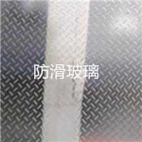 防滑夾層鋼化玻璃廠