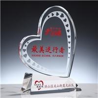 鄂州逆行者紀念品報價 醫院表彰醫護人員獎品