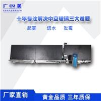 厂家直销全自动中空玻璃打胶机设备生产