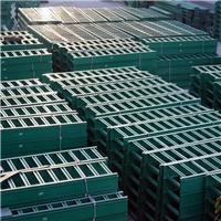 供应山东玻璃钢走线槽厂家直销