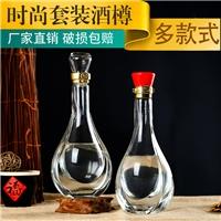 供应500毫升玻璃酒瓶原浆酒瓶果汁瓶,徐州梦飞玻璃制品有限公司,玻璃制品,发货区:江苏 徐州 徐州市,有效期至:2021-02-06, 最小起订:500,产品型号: