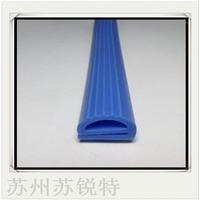 蓝色硅胶E型密实耐高温密封条