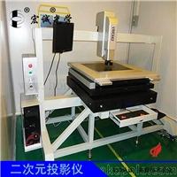 出售二次元影像测量仪-二次元投影仪