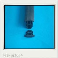光伏发电T型硅胶耐磨损密封条