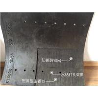 銀川耐熱斗提機鋼絲膠帶價格