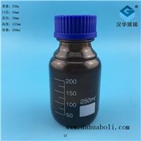 250ml茶色玻璃試劑瓶
