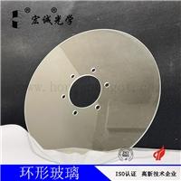 鋼化耐磨光學環形玻璃盤加工廠家