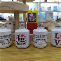 化妝品盒打印機 塑料瓶打印機 彩印噴繪設備