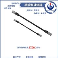 粗端型高温硅钼棒实验炉义齿结晶炉1700型