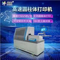 源头厂家高速圆柱体保温杯打印机