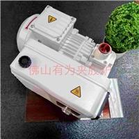 夾膠爐真空泵 真空泵 大功率真空泵 夾膠設備真空泵 強化爐真空泵