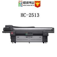 橱柜彩色打印机 衣柜木门喷绘机 家具数码uv打印机