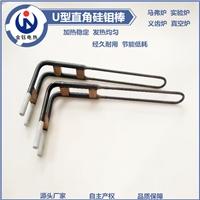 U型直角硅钼棒加热管马弗炉管式炉高温窑炉加热元件